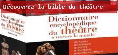 Découvrez la bible du théâtre